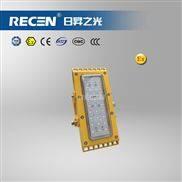 变电站LED防爆灯 LED防爆平台灯250WLED防爆投光灯批发