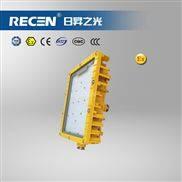 石化LED防爆灯 LED防爆平台灯220WLED防爆投光灯海洋王