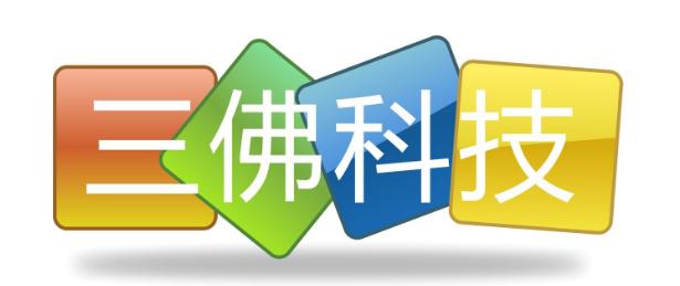 深圳市三佛科技有限公司