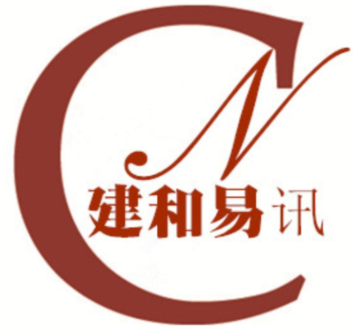 北京建和易讯科技有限公司