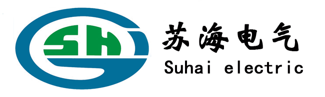 上海甦海電氣有限公司