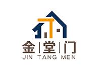 上海金堂门业有限公司