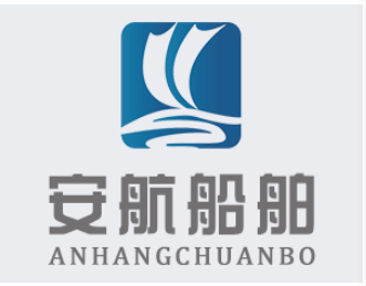 江苏安航船舶设备有限公司