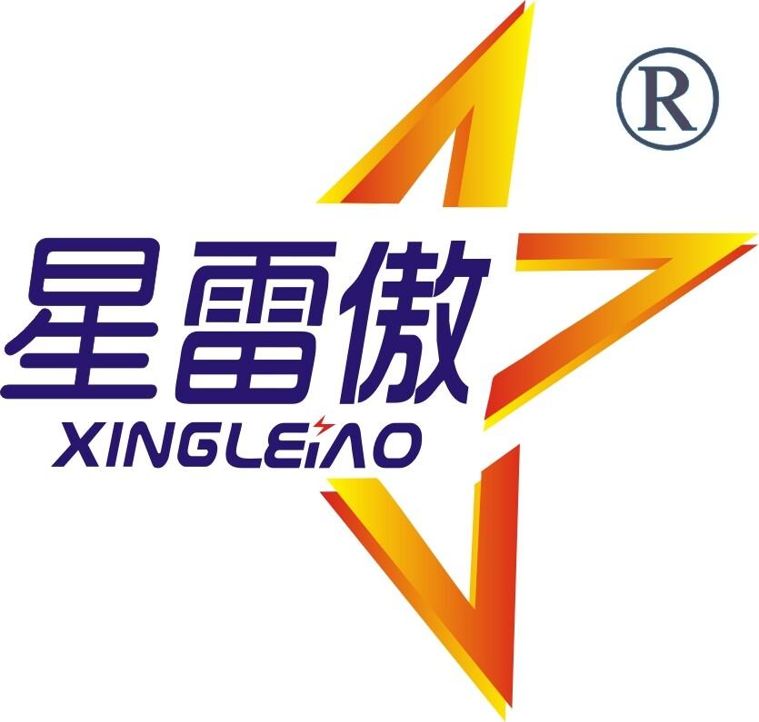 深圳市雷傲科技有限公司