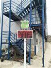 广州混凝土搅拌站TSP粉尘监测系统