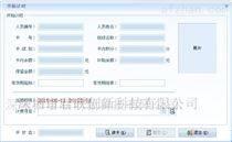 天津景区门禁刷卡系统安装,重庆景区JLYKT