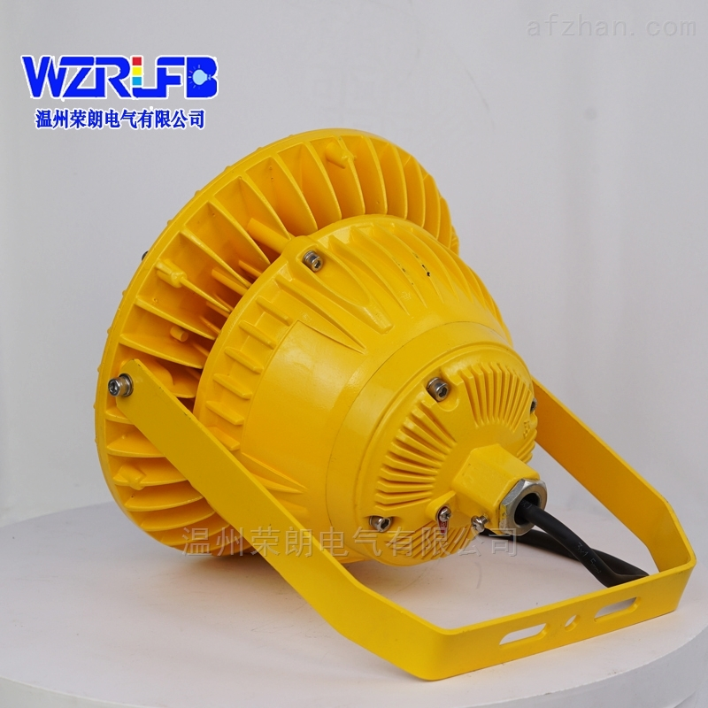 供应BLC6238LED防爆灯化工厂家照明灯价格
