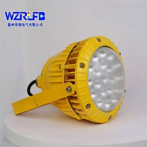 钢铁厂功率50W防爆投光灯壁挂式照明灯