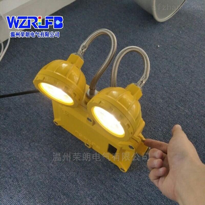 节能长寿防爆工作灯BXW6229双头应急灯