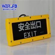 厂家直销防爆标志灯BYW6190 LED防爆指示灯