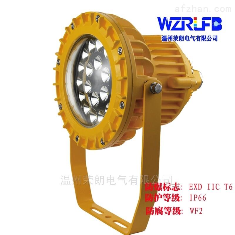 化工厂XHD510led防爆吸顶灯50W防爆泛光灯