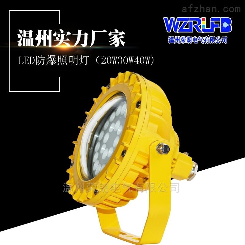 XHD510耐高温led防爆吸顶灯防爆泛光灯