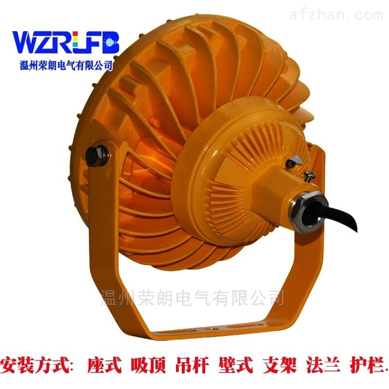 方形LED防爆灯40WLED防爆投光灯