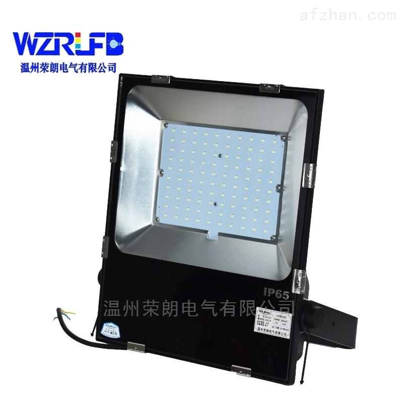 1000WGF9102外场强光泛光灯金卤三防材质