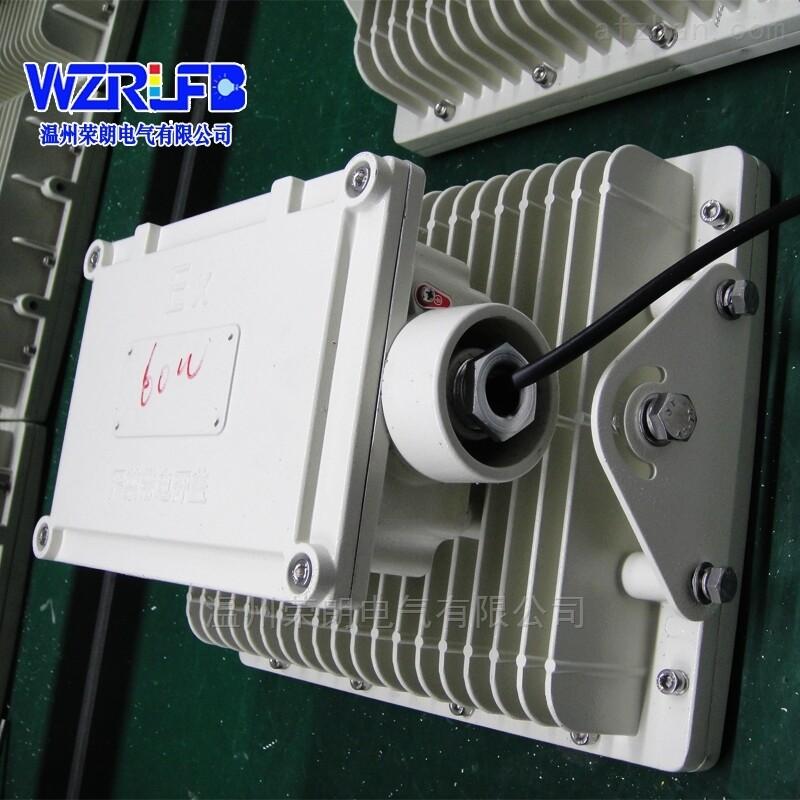 KRL3040D-120W/90WLED道路灯安装方式