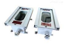 ABT-EX防爆红外对射继电器输出电磁阀射