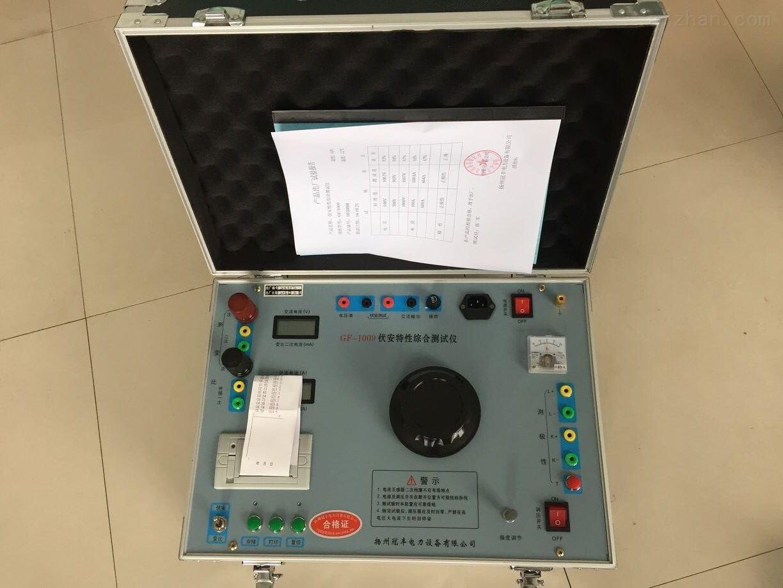 变频式互感器伏安特性测试仪特征