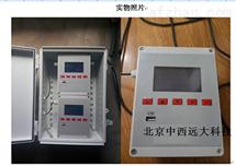 M24575雨量雨强自动监测仪XZ999-QYYL-001 /M24575