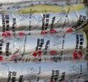 离心玻璃棉卷毡12公分,现在市场价格是多少