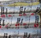 电力用屋顶100厚铝箔玻璃棉卷毡一平米价格