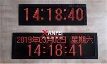 嵌入式NTP網絡時鐘