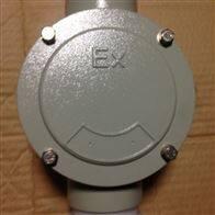 铸铝合金BHD51-G3/4防爆三通平接线盒