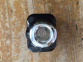 IW5110IW5110 固态泛光防爆头灯 海洋王同款IW5110