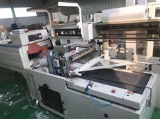 苏州礼品盒热收缩包装机 L型连续套膜封口机