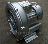 涡流高压风机 漩涡式气泵