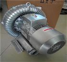 2QB 710-SAH374KW 漩涡高压风机