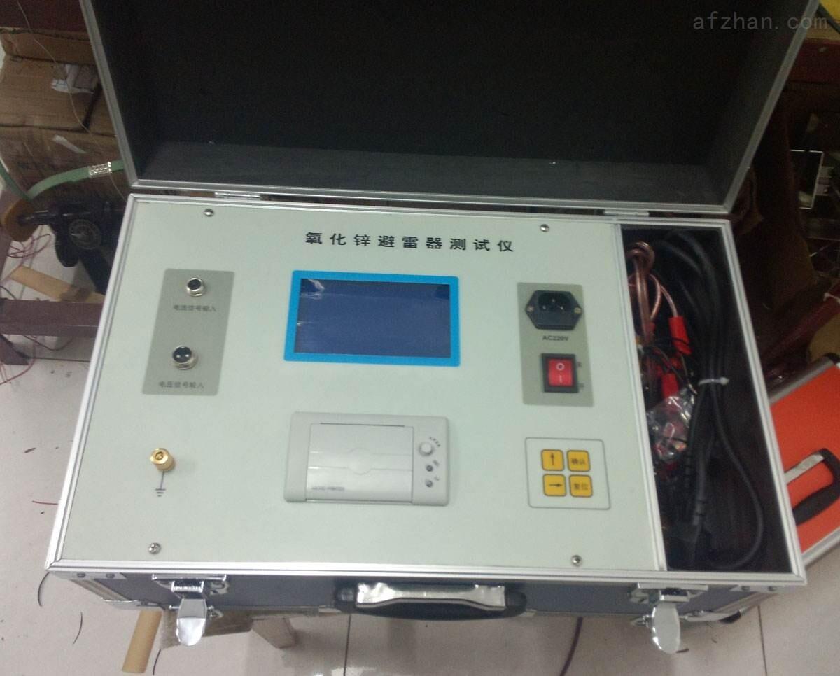 扬州(带电)氧化锌避雷器测试仪