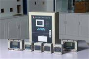 專業生產廠家提供電氣火災監控系統價格
