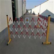 電力絕緣伸縮圍欄  玻璃鋼紅白警示隔離護欄