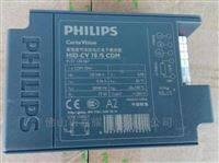 飞利浦HID-CV 70W150W/S CDM电子镇流器