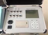 高压智能HDGK-8B开关特性测试仪