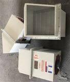 WEX-700D6防爆边墙风机 1.1KW SEF系列