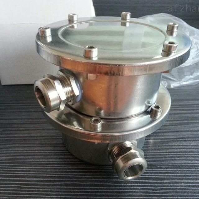 防爆接线盒VKK2R-8-EX 304不锈钢材质