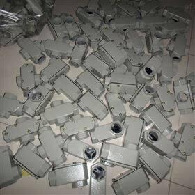 铸铝合金BCH-B/20 G3/4防爆穿线盒