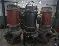 15KW耐热耐磨潜水渣浆泵