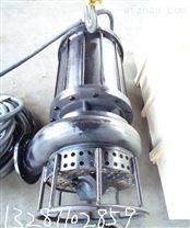 潜水抽沙泵、耐磨泥浆泵、绞吸式吸渣泵