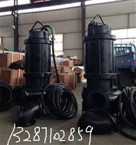 12寸矿用潜水耐磨渣浆泵