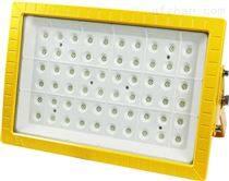 LED防爆燈BFC8800L-60W