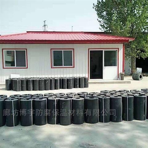 直埋管电热熔套供应厂家