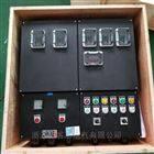 工程塑料FXM-S防水防尘防腐配电箱价格