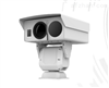 DS-2TD8166-150ZE2F(L)??低曈^測型熱成像雙光譜云臺網絡攝像機
