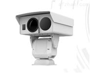 海康威視觀測型熱成像雙光譜云臺網絡攝像機