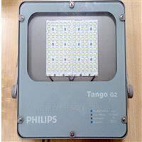 飞利浦TangoMiniBVP280 40W小功率LED泛光灯