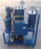 单级式高效真空滤油机