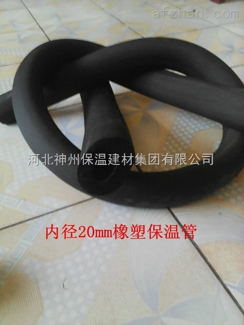 河北生产销售优质橡塑管,性价比高厂家报价