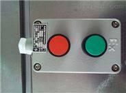 铸铝防爆控制按钮盒LA53-2